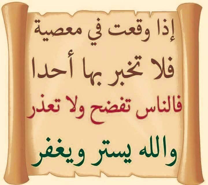 صورة حكم روعه , حكم عربية رائعة 4238 2