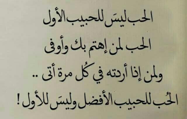 صورة حكم روعه , حكم عربية رائعة 4238 9