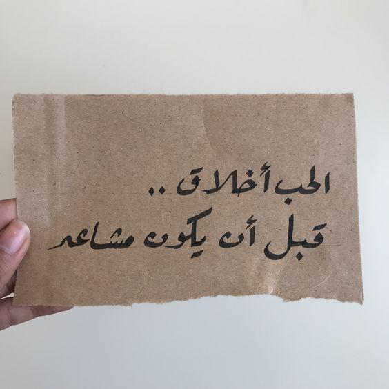 صورة حكم روعه , حكم عربية رائعة 4238