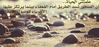 صورة كلام حزين جدا عن الحياة , اصعب كلام عن الحياه