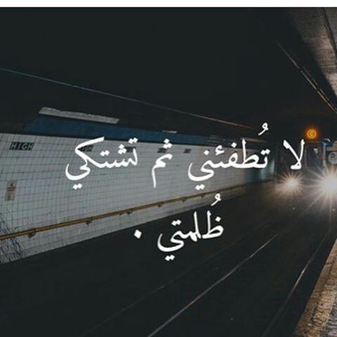 بالصور عبارات سيارات , عبارات تزين السيارات رهيييبه 4728 11