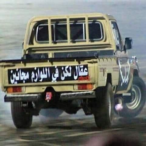 بالصور عبارات سيارات , عبارات تزين السيارات رهيييبه 4728 14