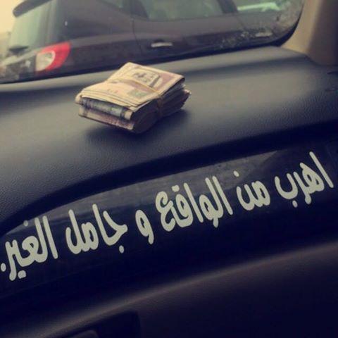 بالصور عبارات سيارات , عبارات تزين السيارات رهيييبه 4728 2