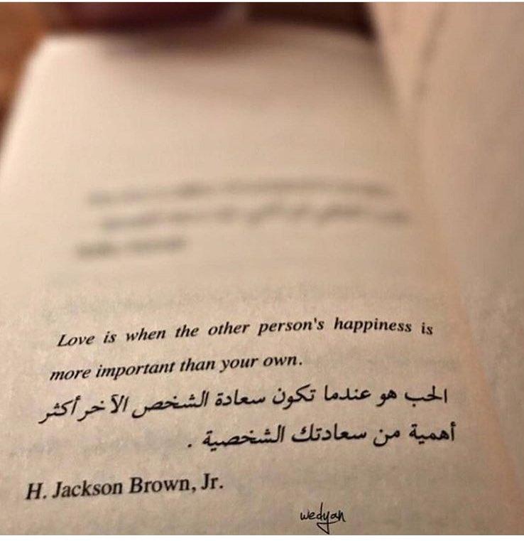 بالصور حكم حب , اقوال ماثورة عن الحب 4749 6