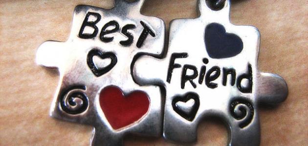 بالصور اجمل كلام عن الصداقة , كلمات تعبر عن الاصدقاء الحقيقون 4774 2