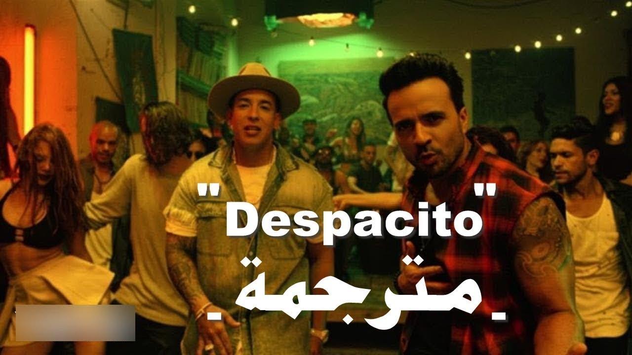 صوره معنى ديسباسيتو , كلمات اغنية ديسباسيتو