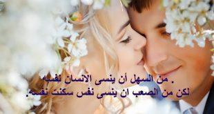 صوره عبارات للزوج , كلمات تعبر عن حب الزوج