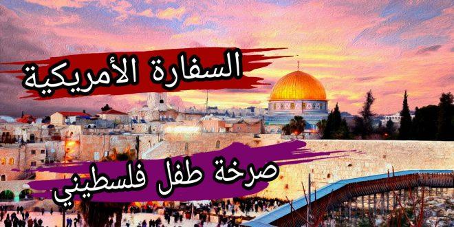 صور شعر عن فلسطين , اجمل الكلامات لفلسطين الابيه بالفصحى