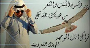 صوره قصائد مدح قويه , شعر ومدح قوى