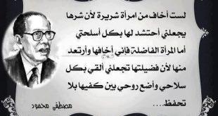 صوره اجمل ماقيل في النساء من شعر , مدح