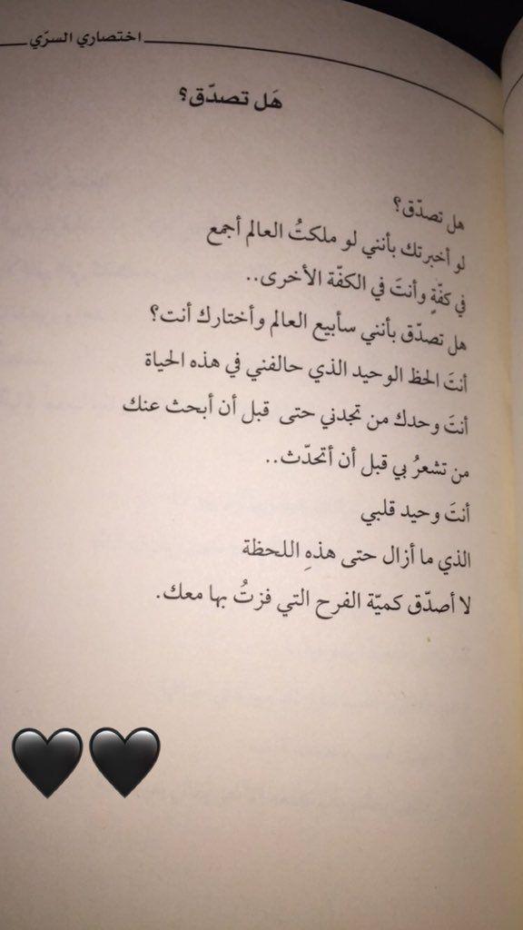 اجمل عبارات عن الصديقه تويتر Aiqtabas Blog
