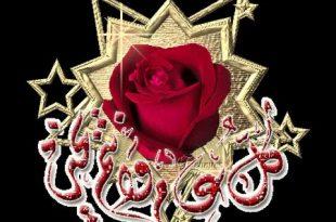 صورة اجمل الصور المتحركة لعيد الاضحى , عيد الضحية الكبير
