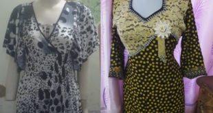 صورة فصلات دشاديش , ازياء وملابس متنوعة