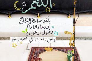 بالصور تحميل صور رمضان , رمضان فى الشوارع 6071 11 310x205