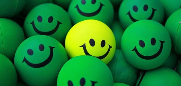 صورة كيف اكون سعيدة , ابسط طرق لسعادة