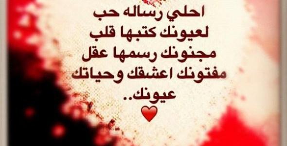 رسائل حب للحبيب الغالي مسدجات رومانسى للحبيب اقتباسات