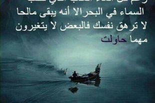 صورة شعر عن البحر , قصيدة عن البحر
