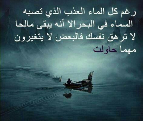 بالصور شعر عن البحر , قصيدة عن البحر 6166