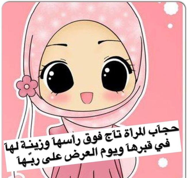 بالصور حجاب المراة , اشكال حجاب مختلفة 6214 9