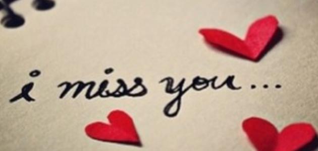 صورة كلمات حب قصيره , اجمل كلمة حب 6216 1