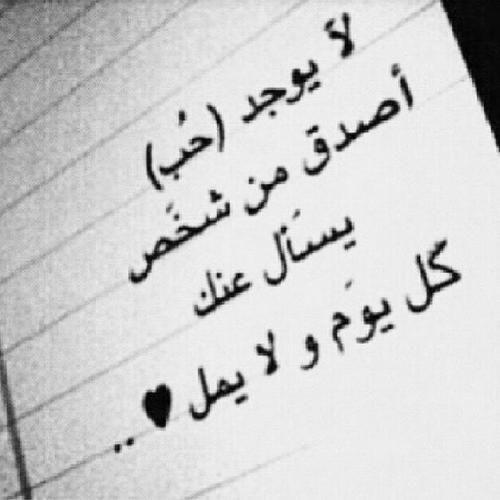صورة كلمات حب قصيره , اجمل كلمة حب 6216 4