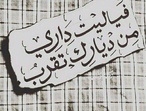 صورة كلمات حب قصيره , اجمل كلمة حب 6216 5