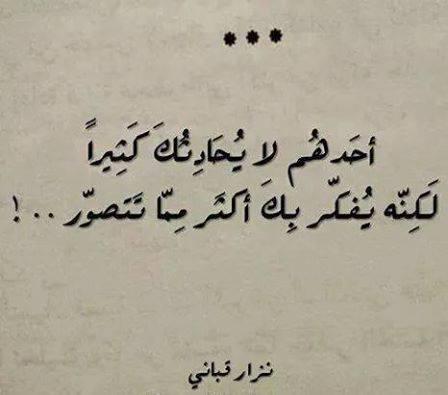 صورة كلمات حب قصيره , اجمل كلمة حب 6216 7