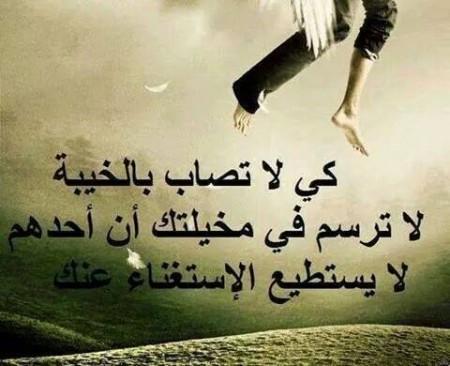 خواطر حب حزينه قصيره جدا 6
