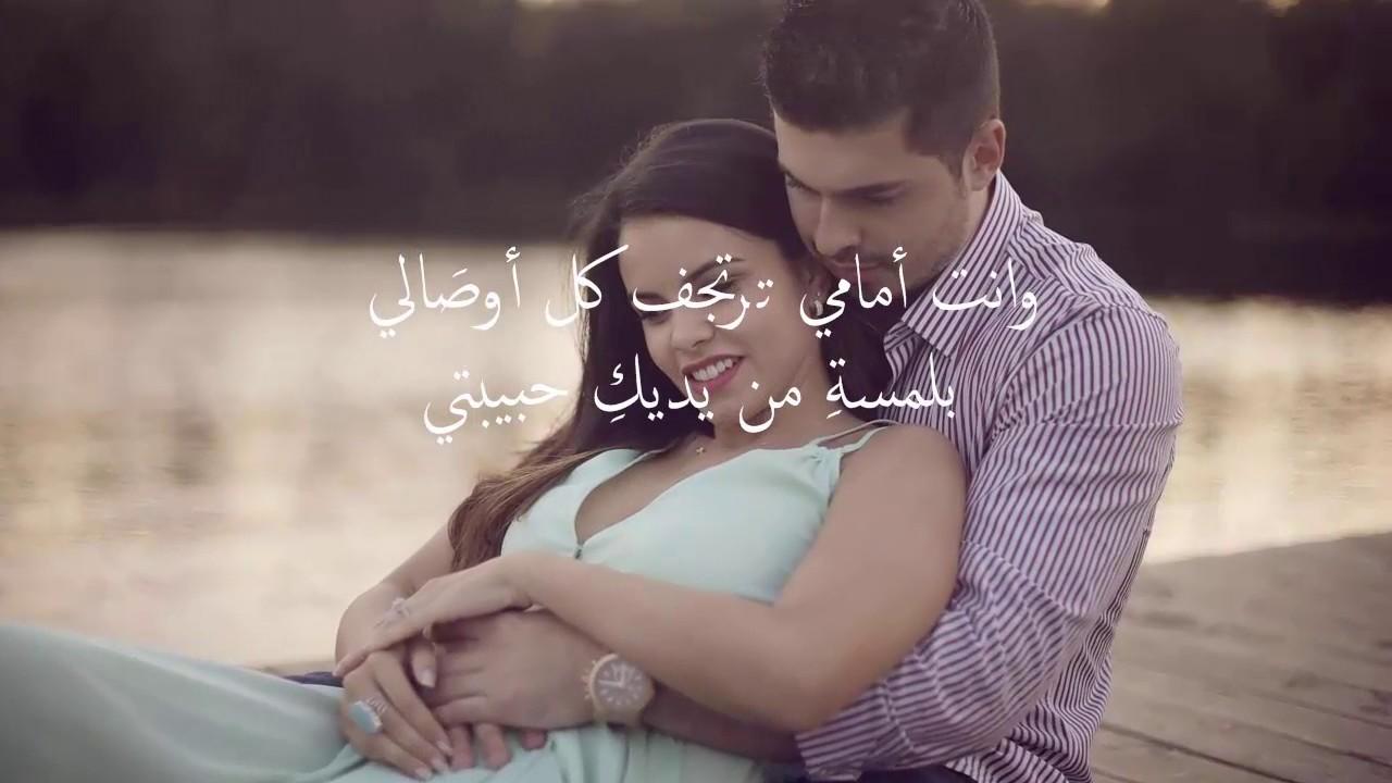 صورة كلمات غزل للحبيب , اجمل كلمات للمحبين