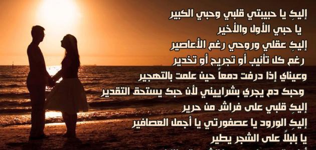 بالصور شعر عشق , كلمات عن العشق 1758 2