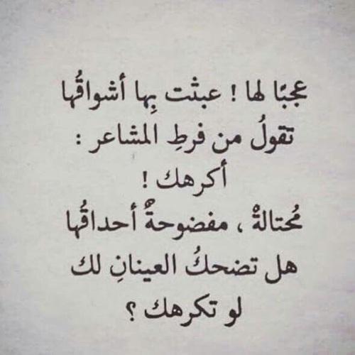 بالصور شعر عشق , كلمات عن العشق 1758 4