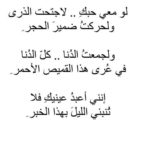 بالصور شعر عشق , كلمات عن العشق 1758 5