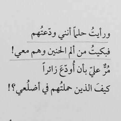 بالصور شعر عشق , كلمات عن العشق 1758 6