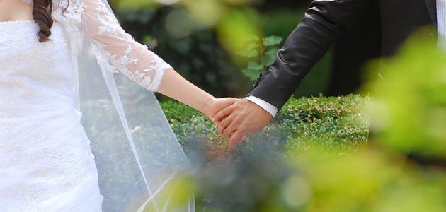 صوره حلمت اني تزوجت , الحلم بالزواج في المنام