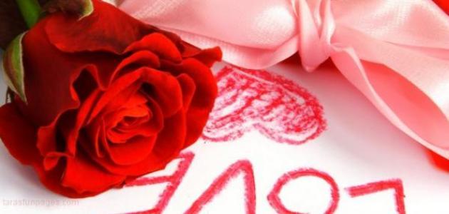 بالصور صورعن الحب , صور جميلة عن الحب 1807 2
