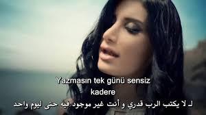 بالصور كلمات تركية رومانسية , كلمات حب بالتركى 312 2