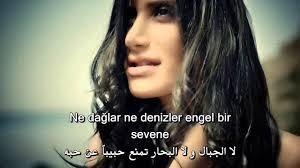 بالصور كلمات تركية رومانسية , كلمات حب بالتركى 312 3