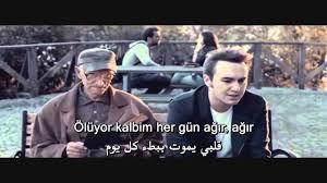 بالصور كلمات تركية رومانسية , كلمات حب بالتركى 312 4