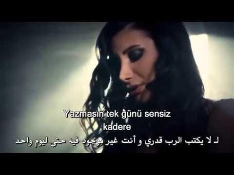 بالصور كلمات تركية رومانسية , كلمات حب بالتركى 312 5