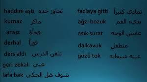 بالصور كلمات تركية رومانسية , كلمات حب بالتركى 312 9