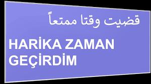 بالصور كلمات تركية رومانسية , كلمات حب بالتركى 312