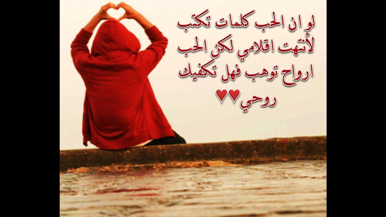 بالصور كلمات حب رومانسية , اجمل الكلمات الرومانسيه 331 1