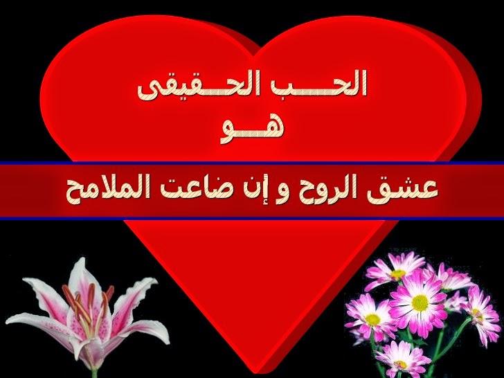 بالصور كلمات حب رومانسية , اجمل الكلمات الرومانسيه 331 4