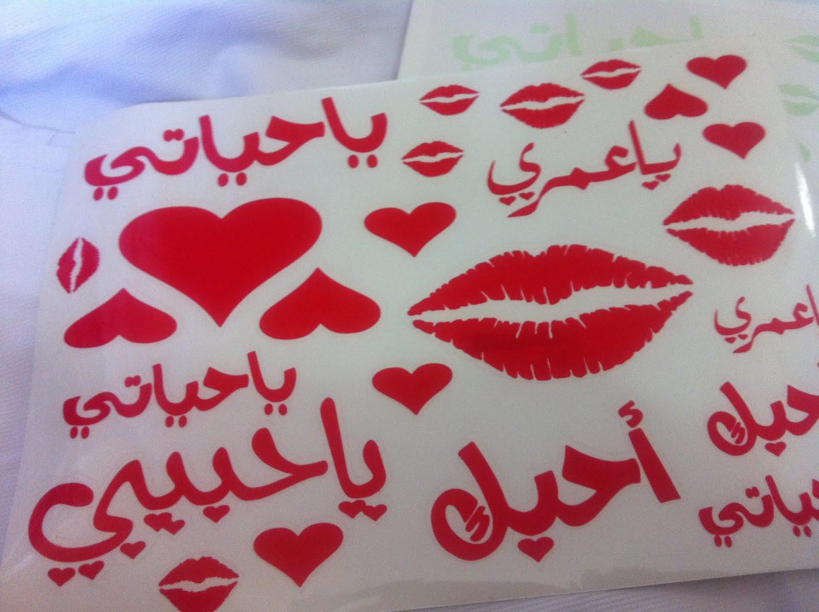 بالصور كلمات حب رومانسية , اجمل الكلمات الرومانسيه 331 9