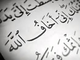 صورة روايات دينية , قصص دينية اسلاميه