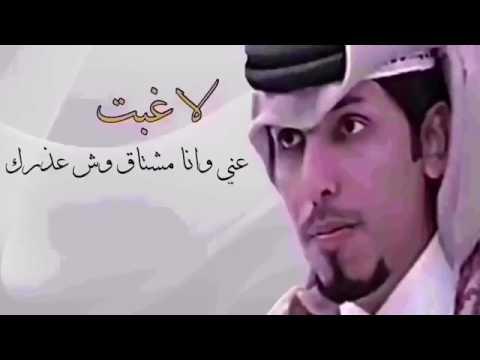 بالصور شعر غزل خليجي , اجمل ما تغزل به الخليجيين 359 2