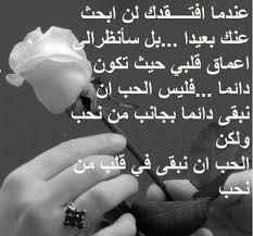 بالصور شعر غزل خليجي , اجمل ما تغزل به الخليجيين 359 9