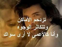 بالصور صور عن حبيبي , لقطات جميلة عن حبيبي 377 15