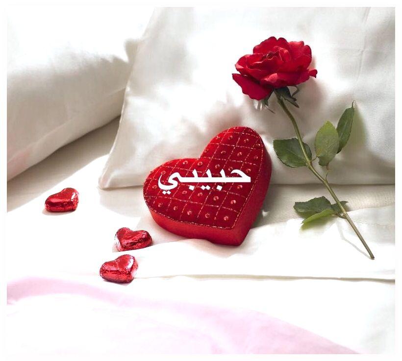 بالصور صور عن حبيبي , لقطات جميلة عن حبيبي 377 20