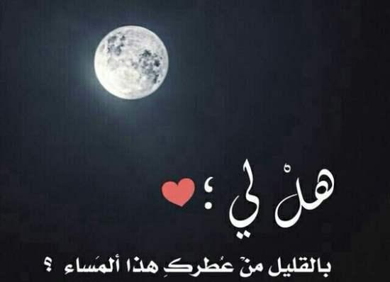 بالصور صور عن حبيبي , لقطات جميلة عن حبيبي 377 21